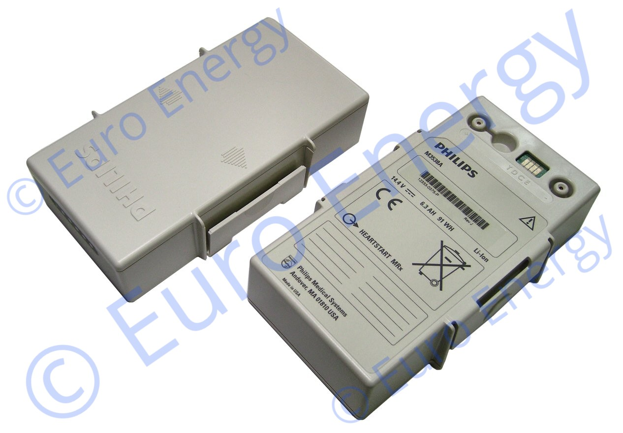 Philips MRx Defibrillator battery price reduction! Now £204.35!